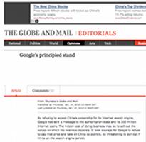 globeeditorial