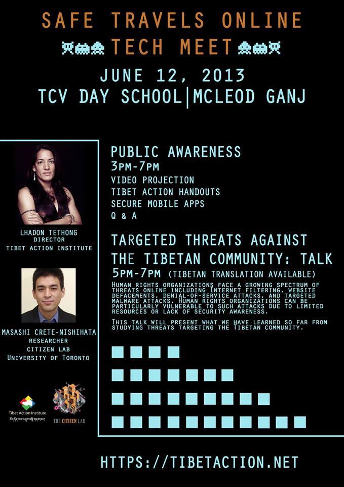 poster-Tibet-event-June2013