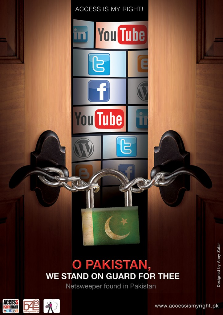B4A - O Pakistan