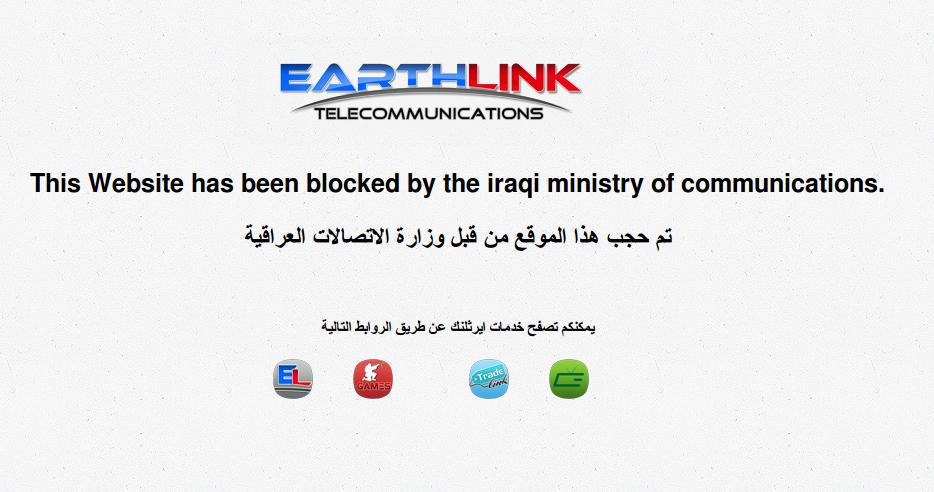 Figure 6: Blockpage seen using proxy on Earthlink Telecommunications
