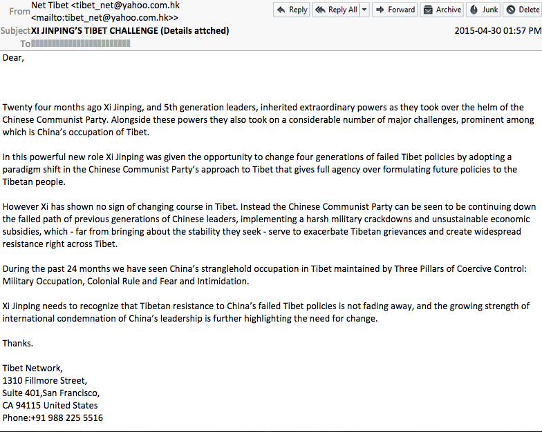 Email lure sent to Tibetan groups