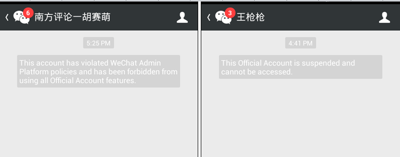 Figure 4: Various error messages you receive when trying to follow an account that has been suspended.