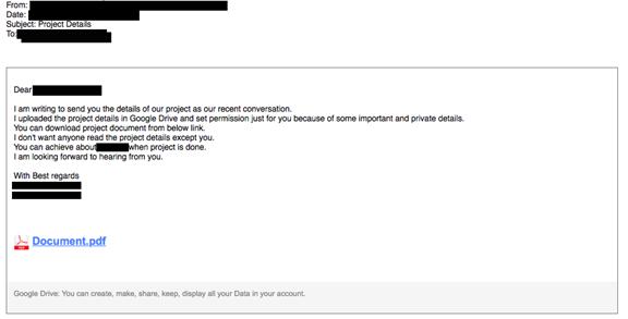 عکس ۷: ایمیل به طرز ماهرانهای مانند اعلان به اشتراک گذاری فایل در گوگل درایو طراحی شده است