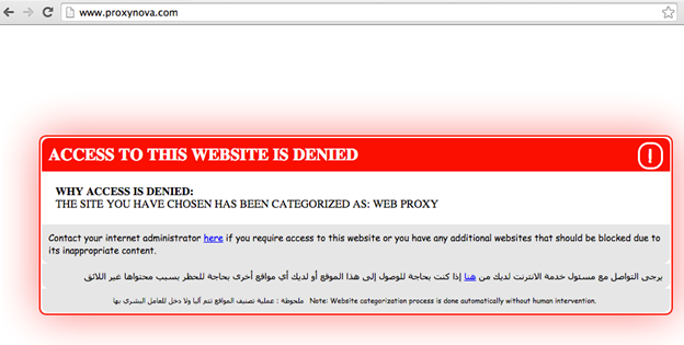 Figure 15: Blockpage displayed for URLs categorized as 'Web Proxy' by Netsweeper