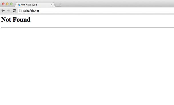 Figure 20: HTTP 404 error displayed during an attempt to access sahafah.net on YemenNet