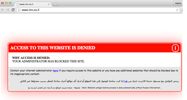 Figure 29: Screen shot showing blocking of an Israel top level country domain name with Netsweeper blockpage.