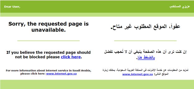 """Figure 31: """"Green"""" blockpage displayed in Saudi Arabia when accessing blocked content"""