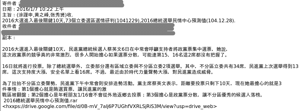 Figure 1: Targeting email sent to Hong Kong democracy activists