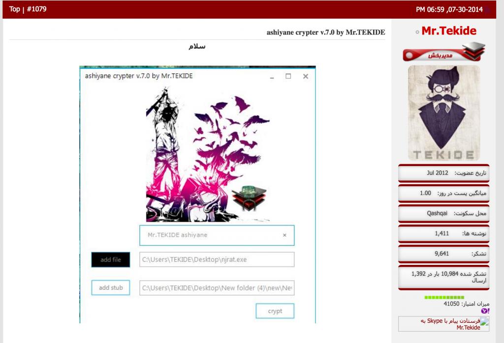Figure 39: Mr. Tekide showcasing his 'ashiyane crypter v.7' on the Ashiyane forums
