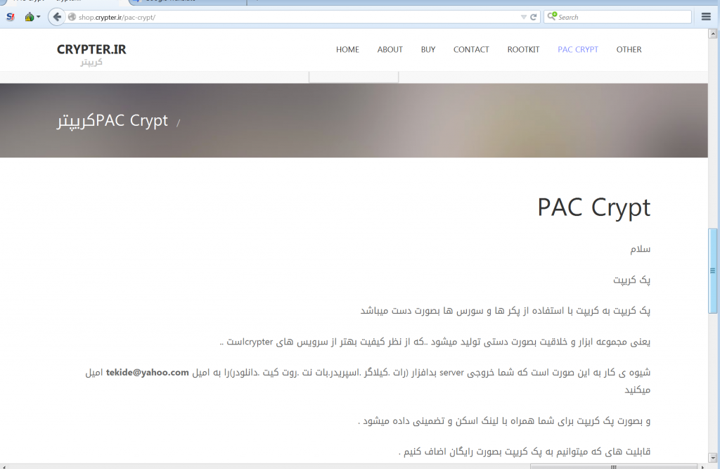 Figure 41: PAC Crypt page on the crypter[.]ir online shop