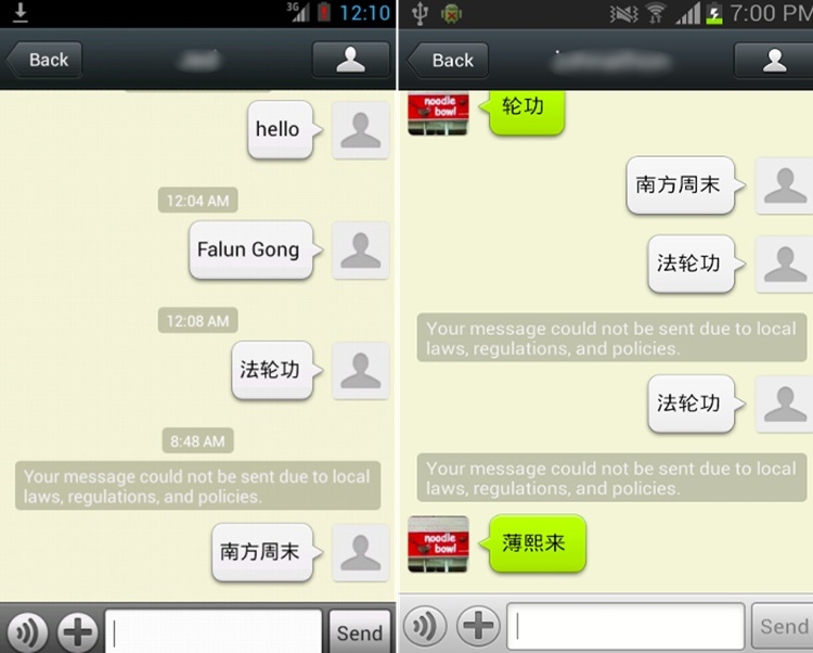 Evidence of censorship in WeChat's chat feature. Left: May 2013, WeChat client using an account registered to a U.S. phone number running from a Chinese network. Right: Dec 2013, WeChat client using an account registered to mainland China phone number running from a Canadian network.