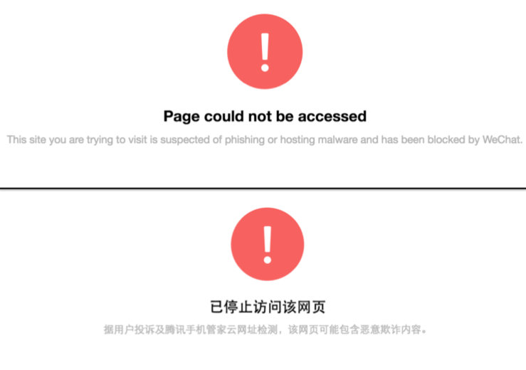 Figure 12: Screenshot of English and Chinese warning message presented to users on WeChat mobile and desktop versions when attempting to access blocked URLs.