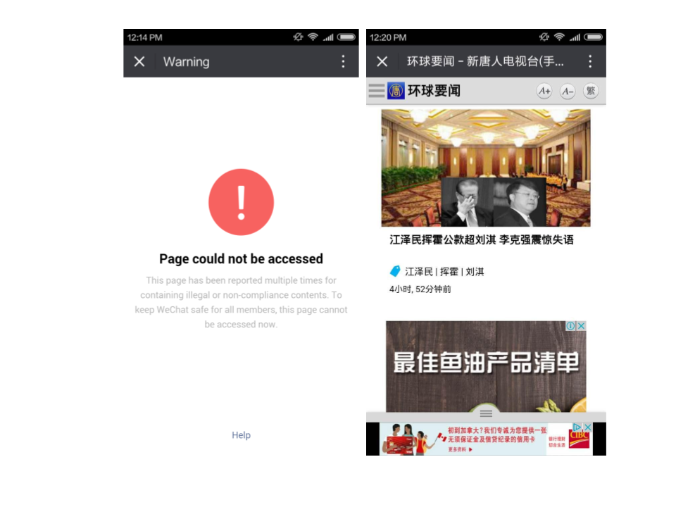 Figure 13: On the left a China account attempts to access a blocked website (ndtv.com) and receives a warning message. On the right an International account is able to access the website.