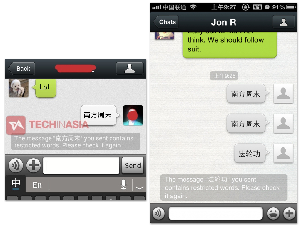 Screenshots from media reports show international users experiencing keyword censorship on WeChat. Source: Tech in Asia The Next Web