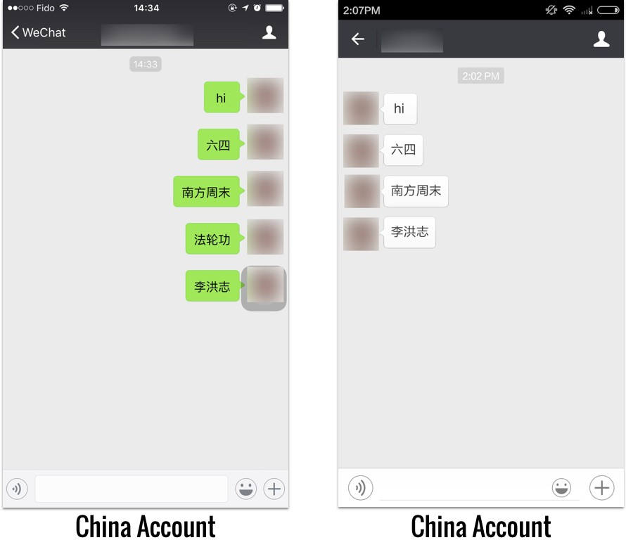"Figure 5: Evidence of censorship in WeChat's one-to-one chat feature. The users cannot send or receive the message with the keyword ""法轮功"". No indication is provided to either user that the message has been blocked."