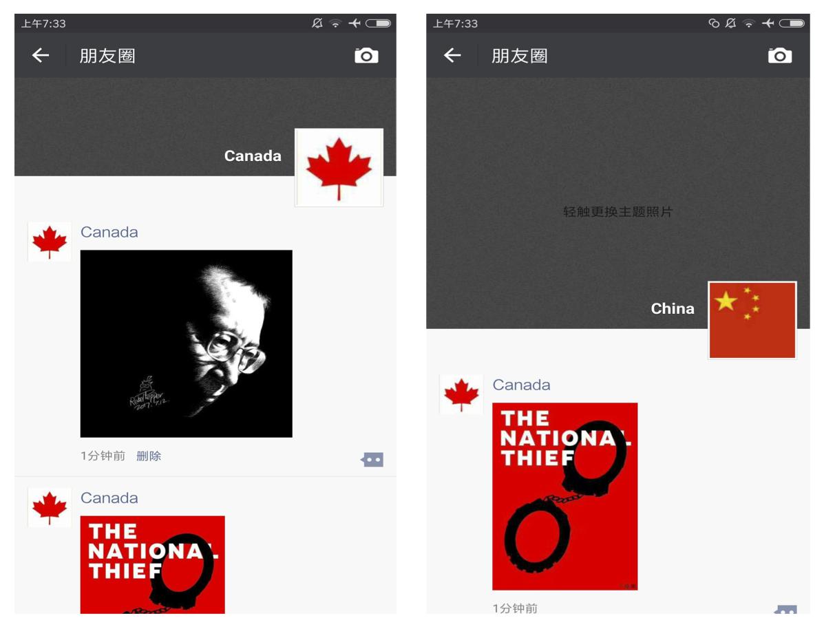 Remembering Liu Xiaobo: Analyzing censorship of the death of Liu