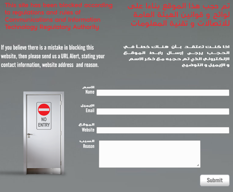 Figure 2.4. Blockpage displayed from the ISP Fasttelco in Kuwait.