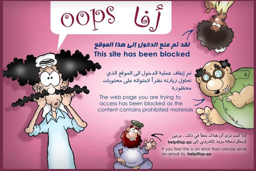 Figure 2.5. Blockpage from Qatar.