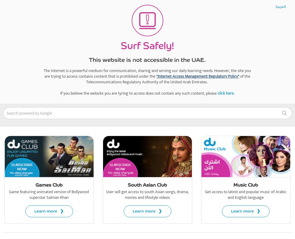 UAE Block page
