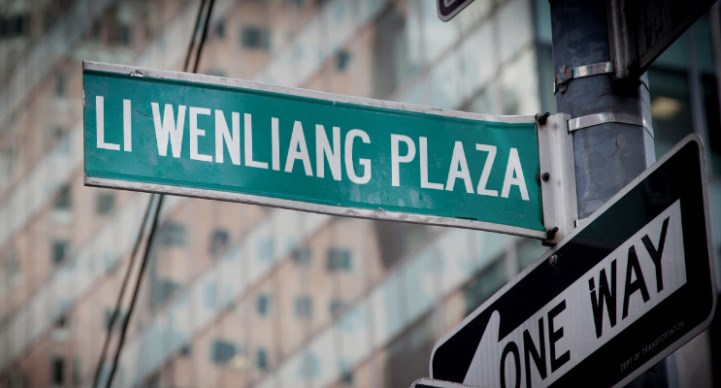 "Picture of a street sign that reads ""Li Wenliang Plaza"""